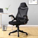 best high back office chair